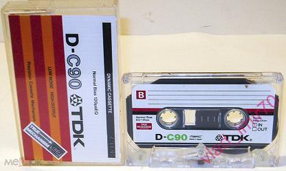 Кассета TDK D-C 90 Япония 1979г. с записью The Beatles 1967-70гг.