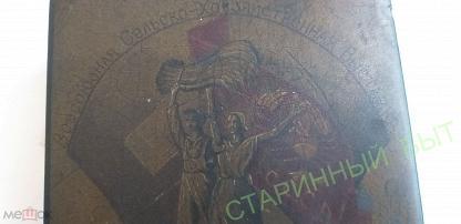 1939 год. ВСХВ. Шкатулка. Федоскино. Живопись. Агитация. Антиквариат. Лаковая миниатюра. Довоенная