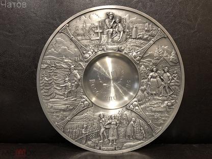"""Настенная тарелка, олово,""""Времена года""""  Германия"""