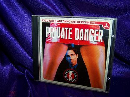 Private Dancer.  2002 г. Первый трехмерный симулятор стриптиза !