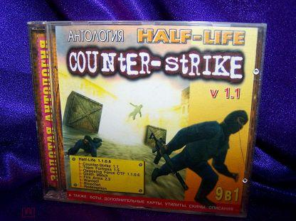 Антология ( 9 дополнений ) к Half-Life . РЕДКОЕ ИЗДАНИЕ  с  CD-Key !!!