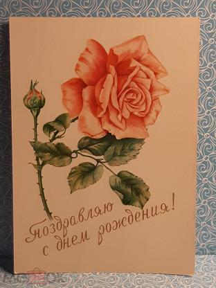 Утра друзья, открытка розы в конвертер