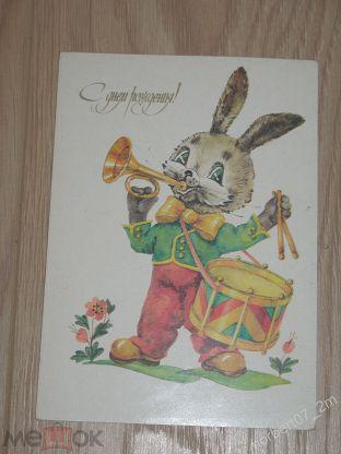 Открытка заяц с барабаном, для друзей