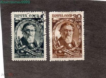 СССР 1945 год  Мечников
