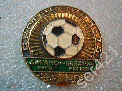 Футбол суперкубок динамо киев- бавария мюнхен