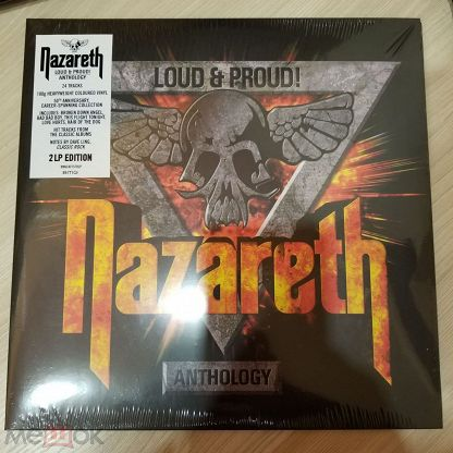 Nazareth: Loud & Proud! Anthology (180g) (Bright Red + Orange Vinyl) 2018 2LP Sealed. В НАЛИЧИИ!