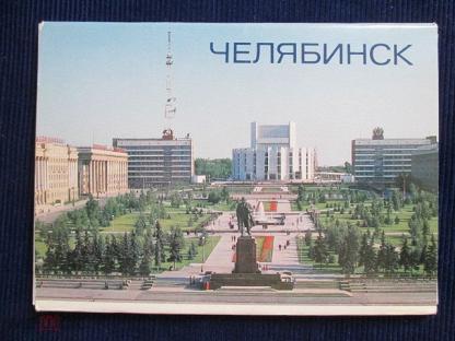 Доставка открыток по челябинску