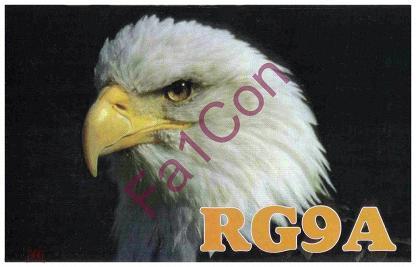 Магазины открыток орел, боевых действий