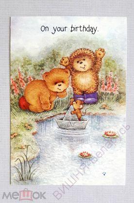 Ежик поздравляет медвежонка открытка, беременностью открытки