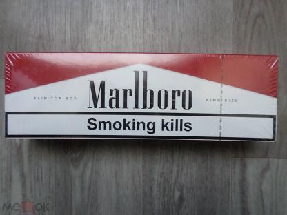 блок сигарет купить мальборо