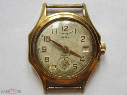 Часы чайка 17 камешков 2605