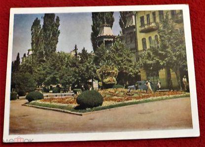 Видовая открытка ссср фото в.и панова, марта