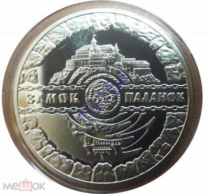 УКРАИНА 5 гривен 2019 года Замок Паланок, UNC  в капсуле
