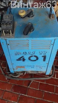 Сварочный аппарат ТДМ У2 401, ~380V, 40-450A.