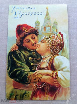 Подснежниками днем, коллекция открыток е.в. иванова