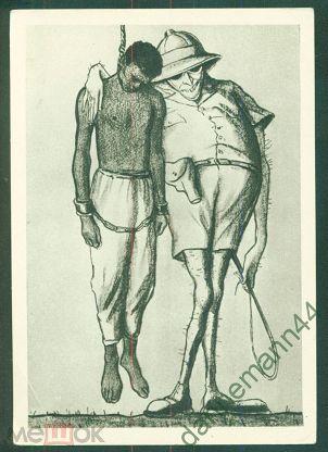 Картинки по запросу колониализм карикатура