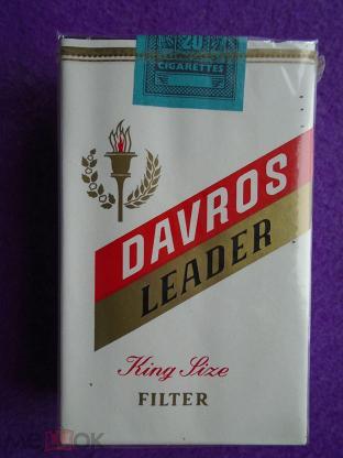 Сигареты Davros Leader. Нидерланды. Начало 1990-х. Полная (целая, запечатанная). Мягкая пачка.