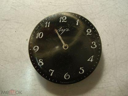 Браслет для часов.СССР 5 руб 50 коп 18 мм !!!!!!!!!!!!!!!!!!!