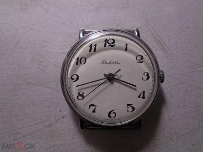 Часы ПОЛЕТ- кварцевые СССР !!!!!!!!!!!!!!!!!