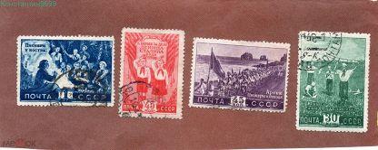 СССР 1948 год  Пионерия
