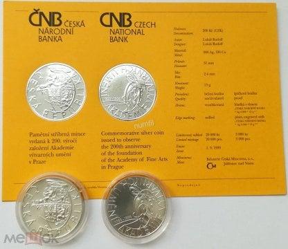 Чехия 200 крон 1999 г. 200 летие Академии Художеств BUNC Сертификат  СЕРЕБРО