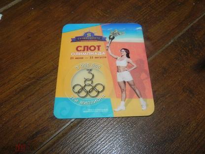 Азартні ігри на телефон безкоштовно