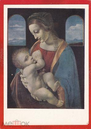 Почтовые открытки леонардо, старинные