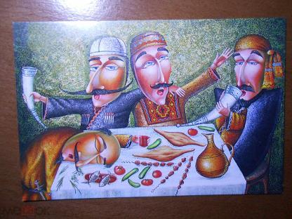 Советские открытки грузия