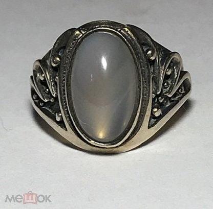 Кольцо серебро халцедон, Свердловск, СССР