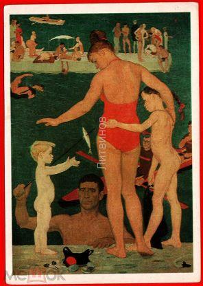 мальчик и девочка голые