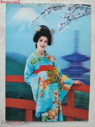 Стерео открытка япония
