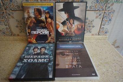 """DVD 4 диска : """" Шерлок Холмс"""" ,""""Легенда Зорро """", """"Соц.сеть """",и Дисней """" Принц времени ,пески времени"""