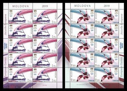 2019 Молдова 1103-1104 Европейские игры в Минске. Гребля. Борьба (2 МЛ)