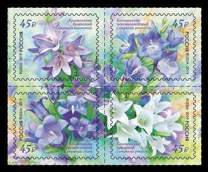 2019 Россия 2483-2486 Флора. Цветы. Колокольчики