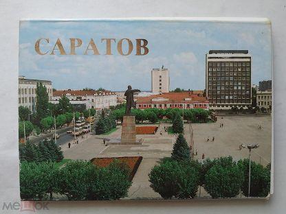 Музыкальная открытка саратов, открытка