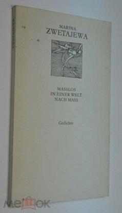 Marina Zwetajewa Gedichte Prosa Leipzig 1989 Russisch