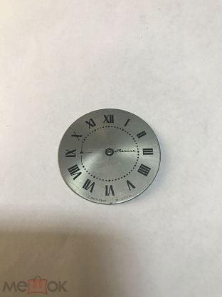 Часы Молния СССР Циферблат Недорого