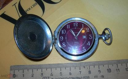 Часы молния кварц стоимость настенные часа няни стоимость оплаты
