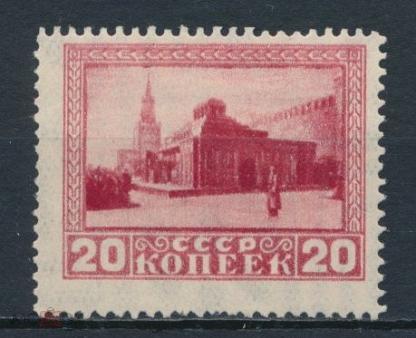 СССР 1925 СК 74. Мавзолей Ленина. Каталог 1300 руб. *. - 1007z183 Старт 1 руб.