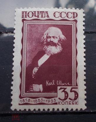 СССР 1933 КАРЛ МАРКС !!!  MNH !!! СК 8400 РУБ !!! C 1 РУБ !!!