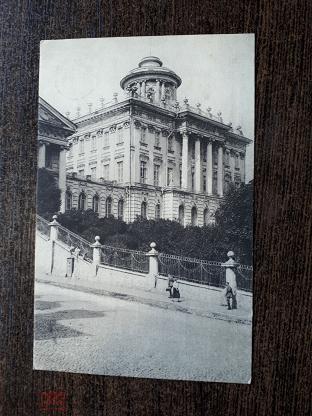 Лилии, румянцевский музей открытка