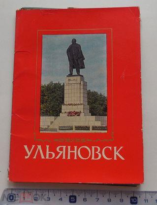 Магазины с открытками ульяновск, отпуск открытке