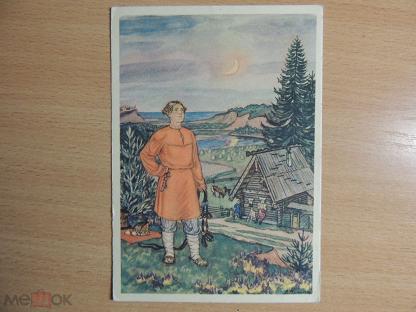 Набор открыток конек горбунок 1957 года, скрапбукинг день рождения