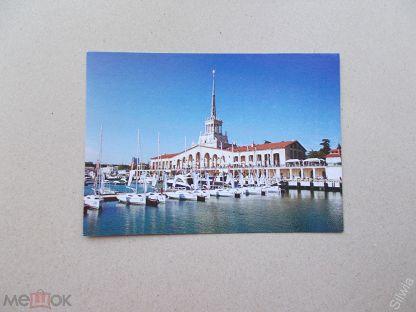 Девушками нарисованные, открытка сочи морской порт