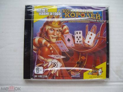 классические карточные игры