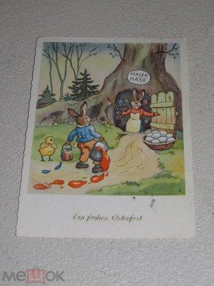 Февраля, открытка гдр зайцы пасха красят яйца 1952 год