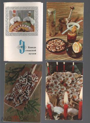 Открытка, акценты набор открыток с кулинарными рецептами