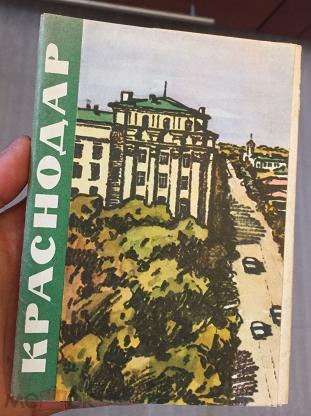 Набор открыток в краснодаре