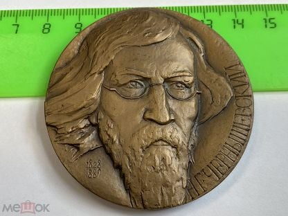 25 лет лет освоения целины ЛМД СССР Настольная Медаль 1979