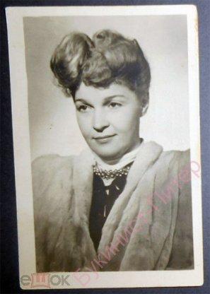 Бусы, открытка с артистом нонна м 1964 год